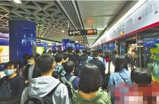 """珠江新城地铁站明起升级改造 付费区合""""四""""为一"""