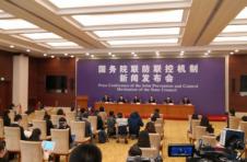 深圳进一步出台稳就业措施 社保费减免可为企业减负近280亿元
