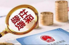 广州对中小微餐饮减免5个月社保费