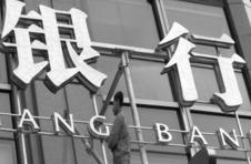 """国家开发银行倾力服务""""六稳""""""""六保"""""""