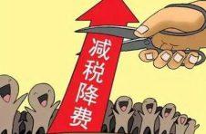 中国民营企业500强门槛升至235亿元——民营经济体量更大实力更强