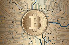 NYDIG交易所全球领先的区块链技术