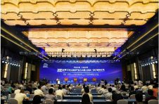 青岛:2020世界工业互联网产业大会开幕
