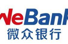 微众银行微业贷专注服务小微企业,交出一份亮眼成绩单
